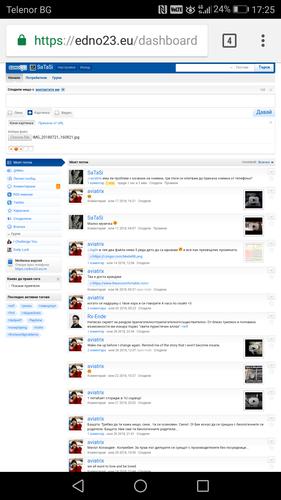 Screenshot_20180721-172553.png