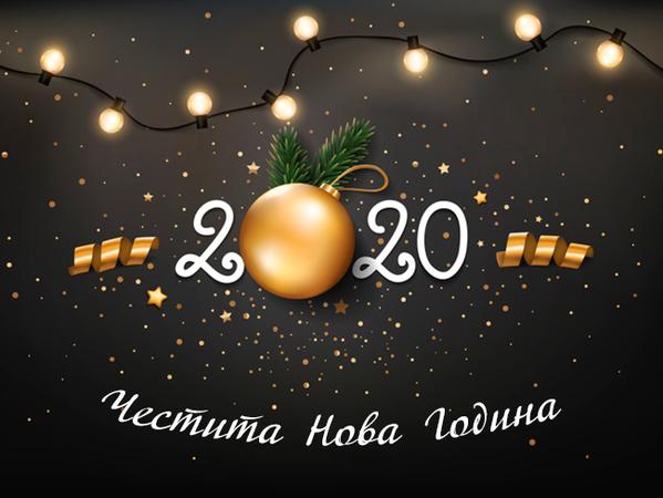 kartichka_za_nova_godina.jpg